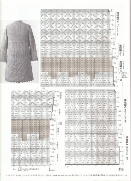 Вязание спицами. Бежевое платье. схема вязания/3071837_283 (509x700, 258Kb)