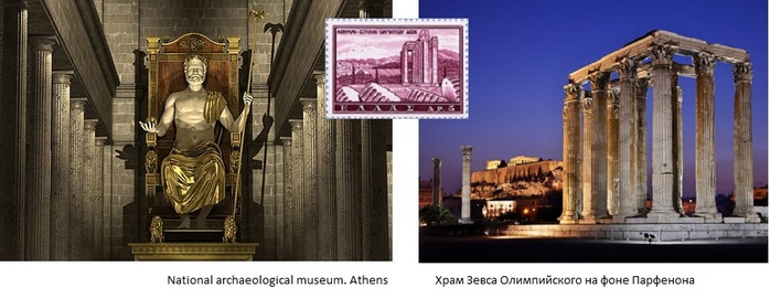 statue-of-zeus-at-olympia-6 (700x270, 80Kb)