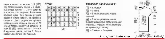 2-20 (700x169, 74Kb)