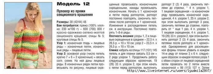 12-26 (700x242, 135Kb)