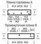 19-32- (140x149, 5Kb)