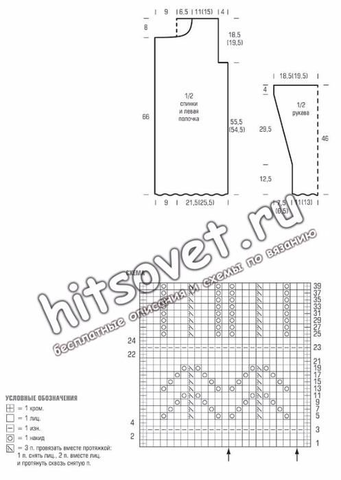kardigan_zigzagami_sxemy (497x700, 153Kb)