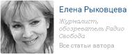 6209540_Rikovceva_Elena (190x78, 12Kb)