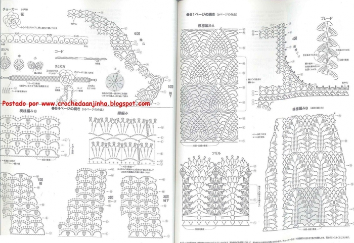Вязание крючком. Ажурное платье со схемой вязания./3071837_323 (700x481, 236Kb)