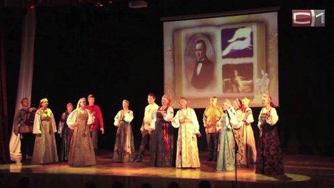 «Конек-горбунок» и все-все-все. Тюменская область отметила 200-летия писателя Петра Ершова