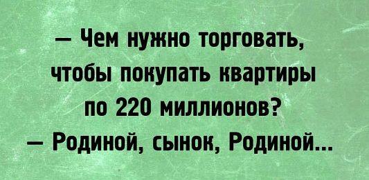 00FNmZ2XkAEHquo (533x261, 32Kb)