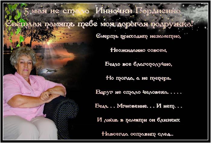 Изображение1 (700x473, 348Kb)