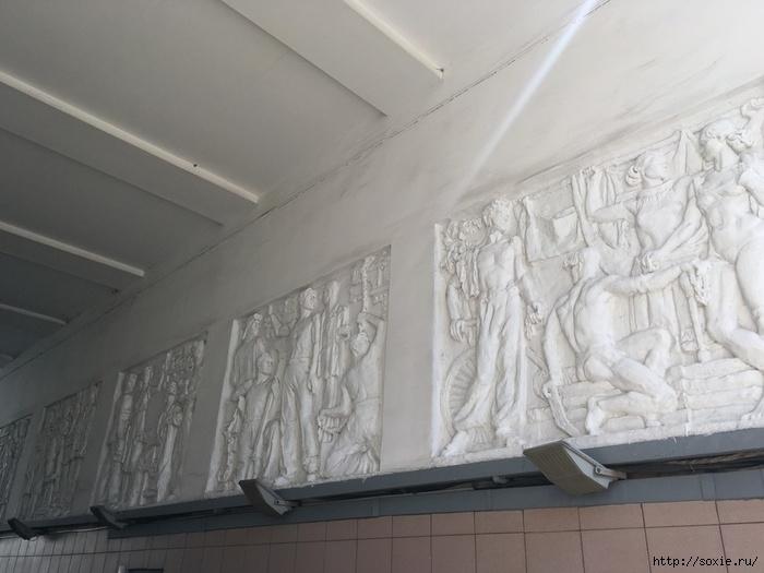9 Барельеф Калибр (700x525, 175Kb)