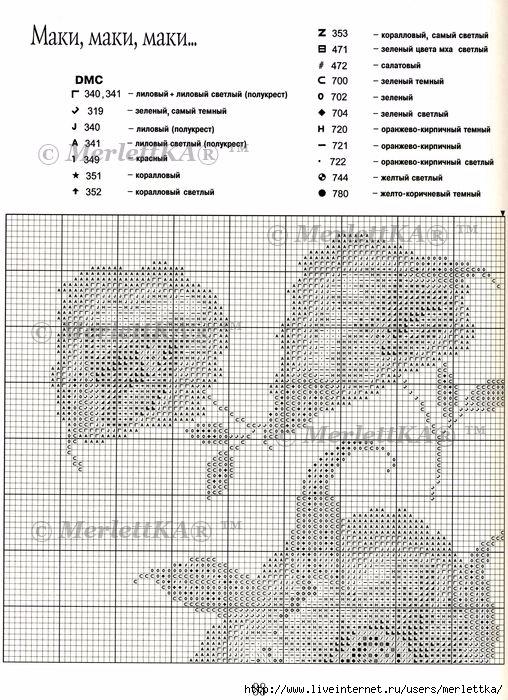 Рї (22) (508x700, 291Kb)