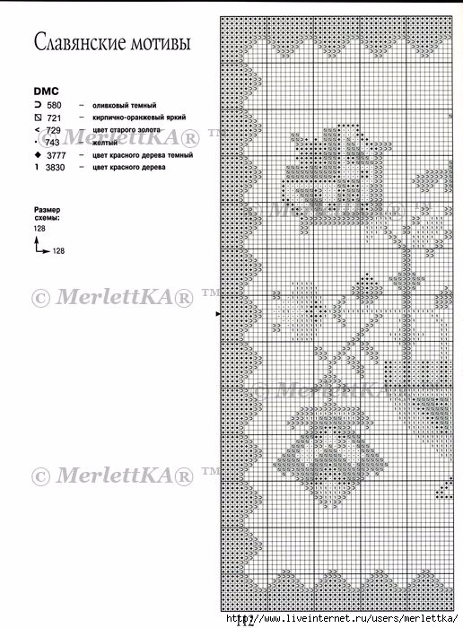 Рї (36) (516x700, 226Kb)