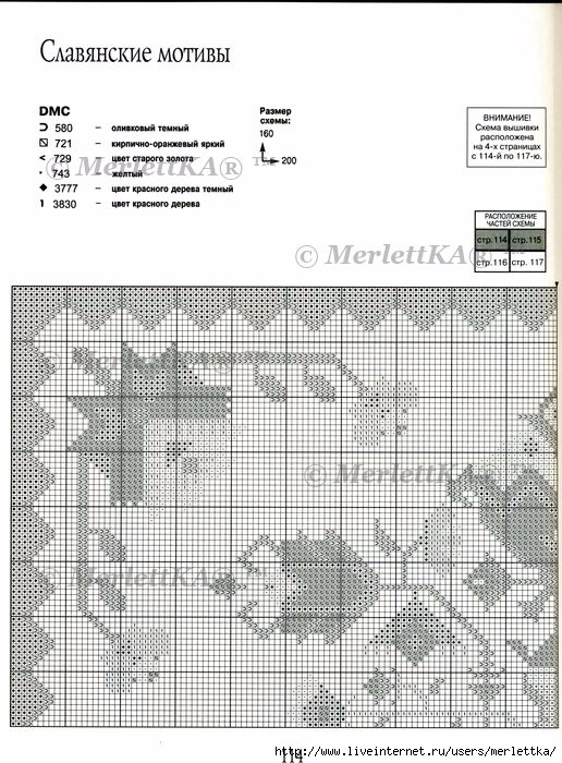 Рї (38) (516x700, 268Kb)