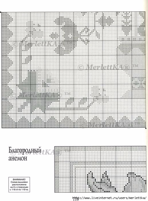 Рї (40) (516x700, 284Kb)