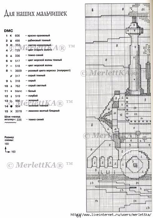 Рї (91) (490x700, 209Kb)
