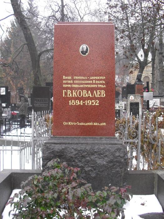 00KovalevGermanVasil_mogila_Kiev (524x700, 431Kb)