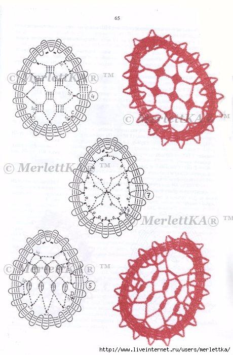 стр.65 (460x700, 204Kb)