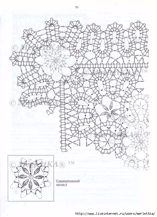 стр.76 (507x700, 250Kb)