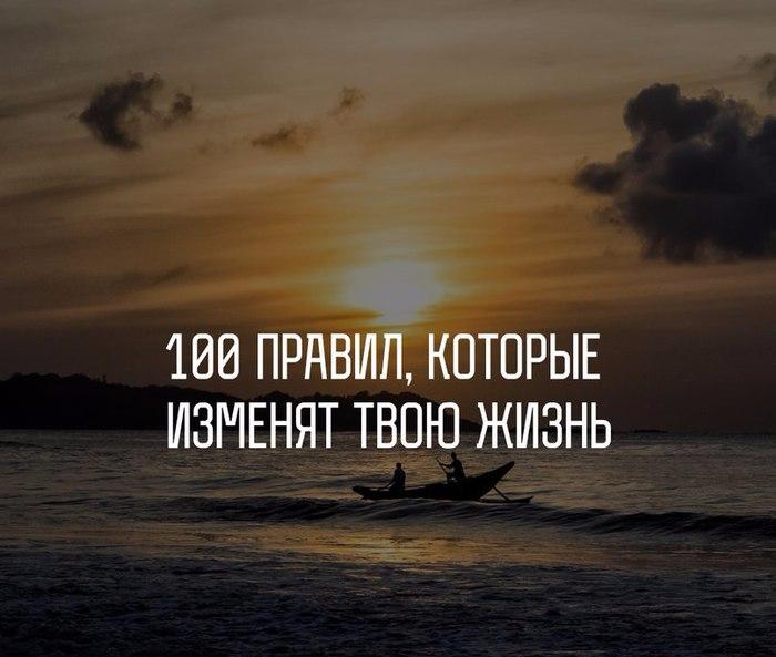 In6Qj_gagHA (700x593, 60Kb)