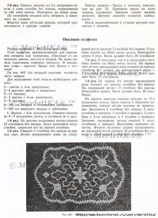 СЂ (49) (507x700, 319Kb)