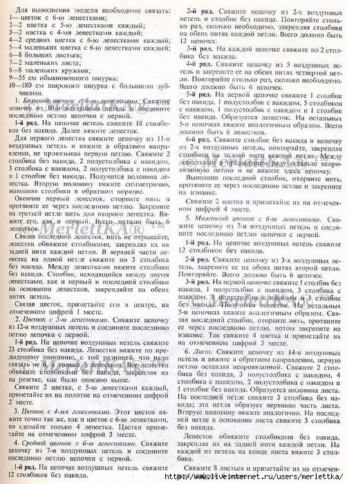 СЂ (57) (502x700, 392Kb)
