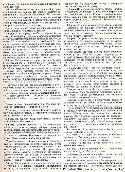 СЂ (59) (507x700, 412Kb)