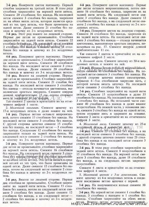 СЂ (71) (505x700, 411Kb)