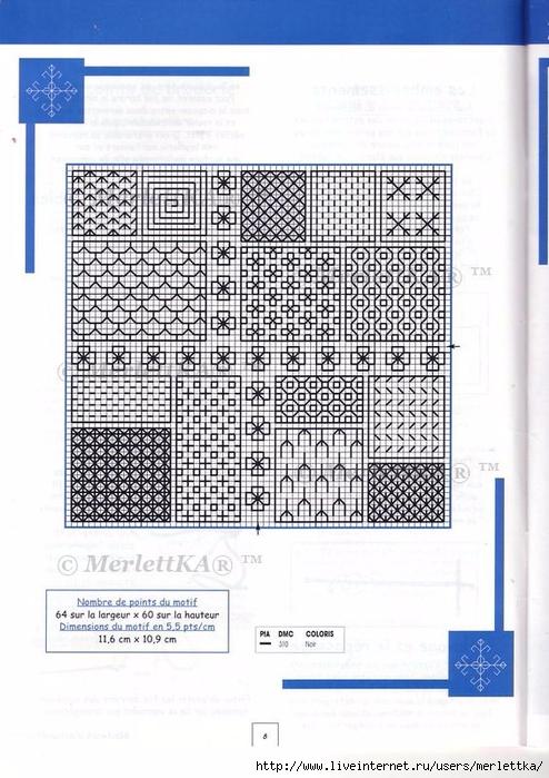 Рё (7) (494x700, 269Kb)