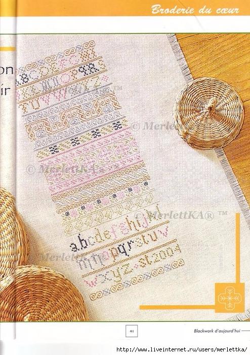 Рё (39) (494x700, 351Kb)