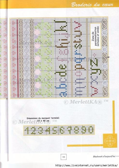 Рё (41) (494x700, 303Kb)