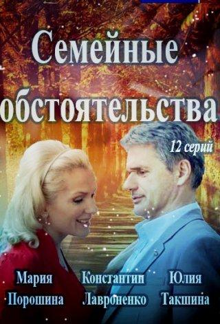 1491392741__semeynye-obstoyatelstva-2017 (320x471, 45Kb)