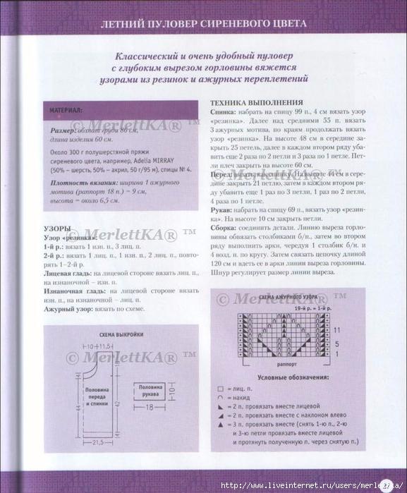 23 (577x700, 296Kb)