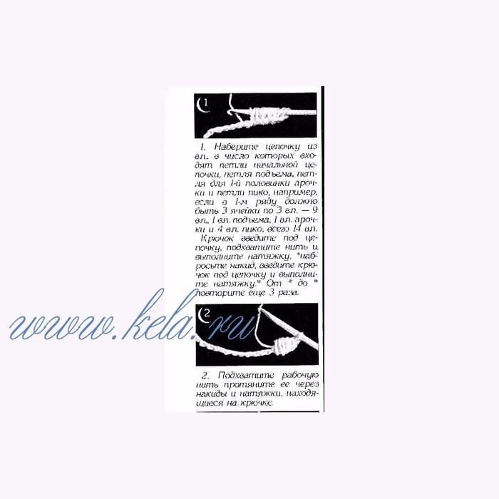 scan-01 (700x700, 147Kb)