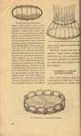 Превью 6 (417x700, 513Kb)