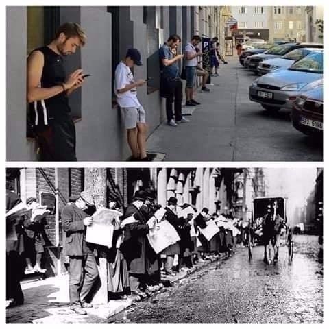 Меняются технологии, а не люди