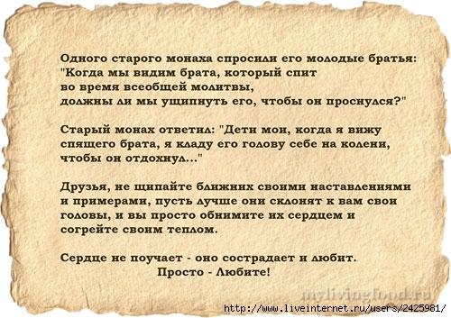 mylivingfood_ (500x353, 170Kb)