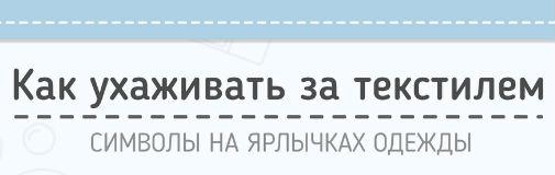 4425037_Bez_imeni (505x160, 15Kb)