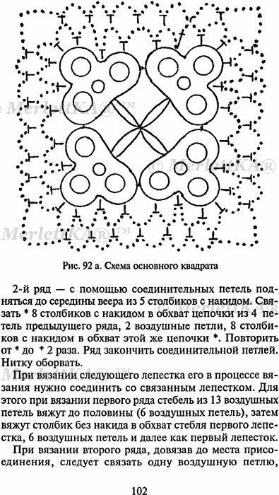 p0101 (395x700, 314Kb)