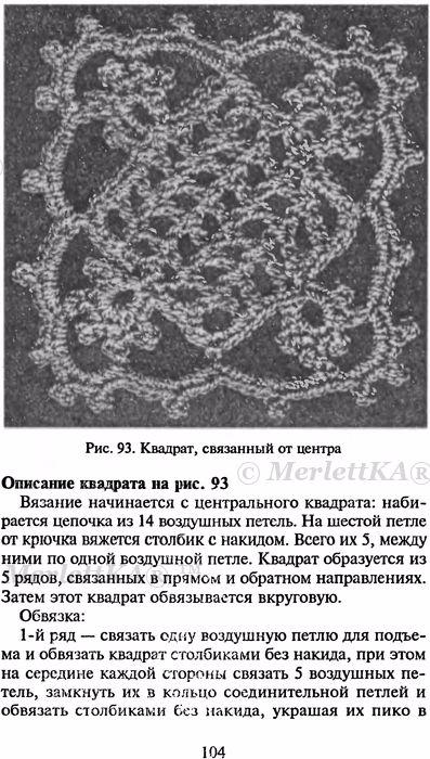 p0103 (397x700, 253Kb)