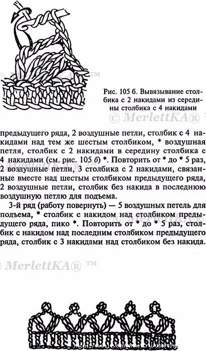 p0115 (411x700, 221Kb)