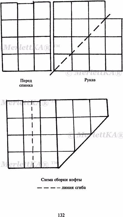 p0131 (396x700, 126Kb)