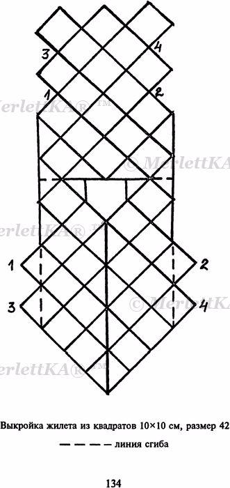 p0133 (331x700, 145Kb)