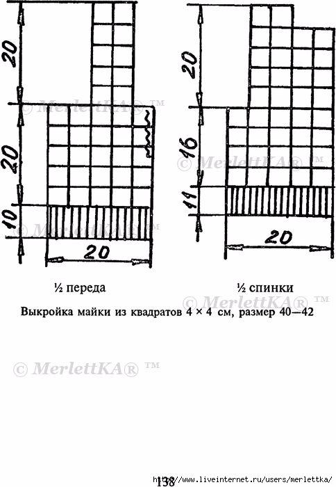 p0137 (484x700, 142Kb)