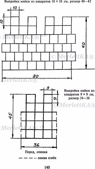 p0139 (396x700, 151Kb)