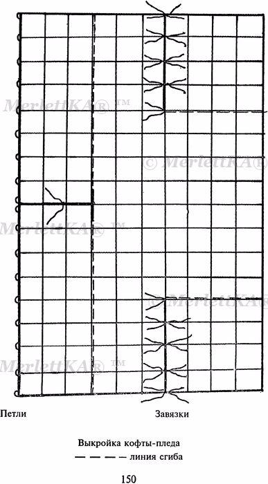 p0149 (387x700, 189Kb)