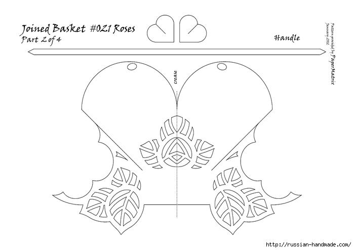 Ажурное цветочное сердце из бумаги (7) (699x494, 92Kb)
