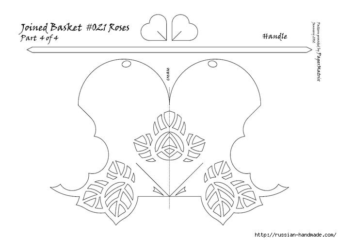 Ажурное цветочное сердце из бумаги (9) (699x494, 91Kb)