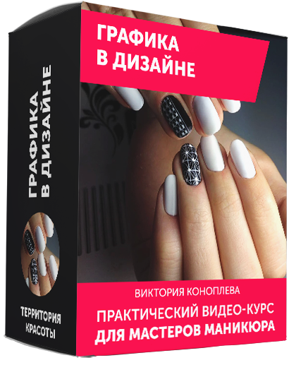4687843_masternailbox (420x551, 228Kb)