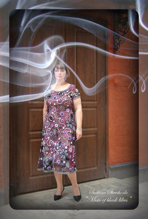 дым и зеркало (473x700, 409Kb)