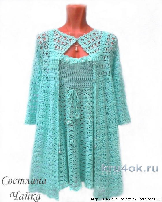 kru4ok-ru-azhurnyy-komplekt-cvety-myaty-rabota-svetlany-chayka-010350 (561x700, 244Kb)