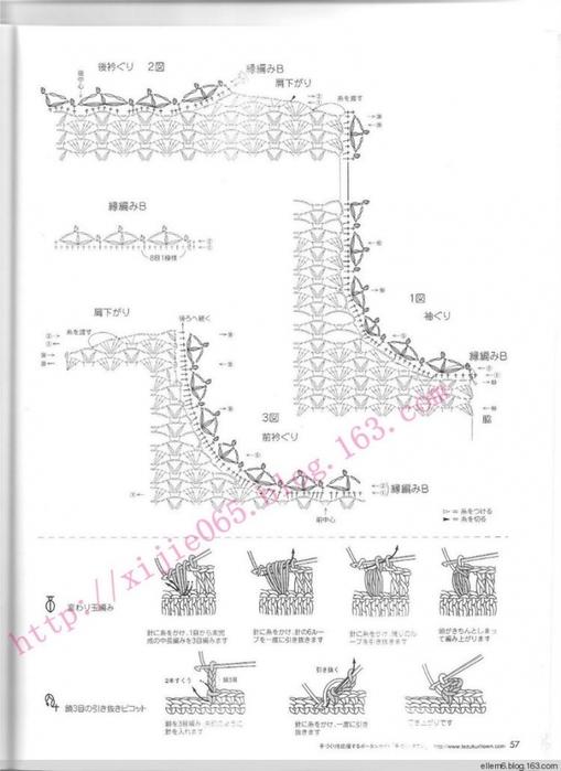 Жилет вязанный крючком. схема вязания/3071837_423 (509x700, 165Kb)
