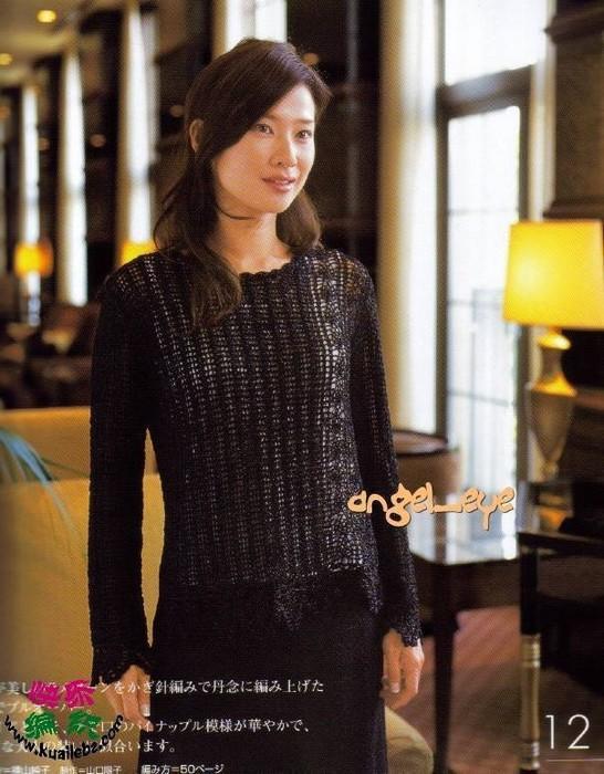 Вязание крючком. Ажурный пуловер. схема вязания крючком/3071837_471 (546x700, 112Kb)